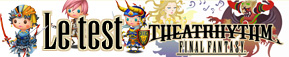 Test Theatrhythm: Final Fantasy