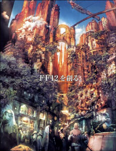 Final Fantasy XII ~ Artwork