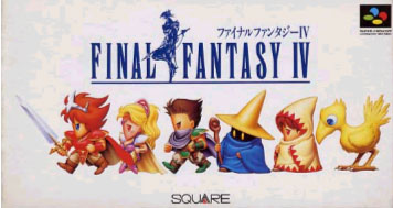 Final Fantasy IV ~ Couverture