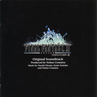 Final Fantasy XI Original Soundtrack Front