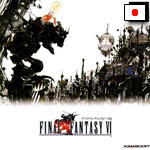 Couverture FF VI PlayStation Japon Front