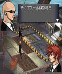 Final Fantasy VII Bc001