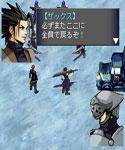 Final Fantasy VII Bc002