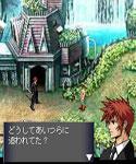 Final Fantasy VII Bc003