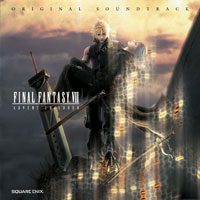 FFVIIAC Original Soundtrack