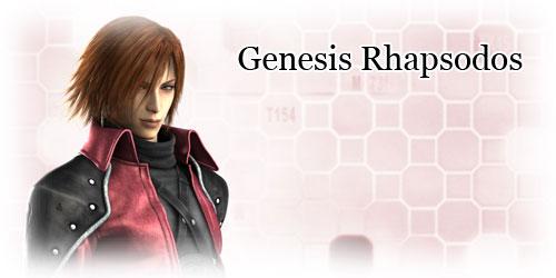 Vos personnages favoris. Genesis5