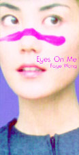 Eyes on Me Single Front