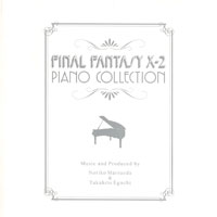 Piano Collection Front