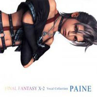 Vocal Collection PAINE Front