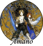 Amano : 27 images