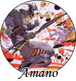 Amano : 33 images