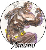 Amano : 52 images