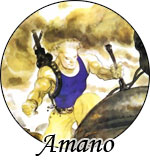 Amano : 205 images