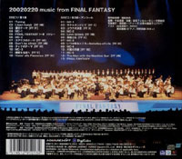 20020220 Music from FF Back