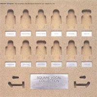 Square Vocal Collection Back