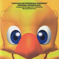 Chocobo no Fushigina Dungeon Front