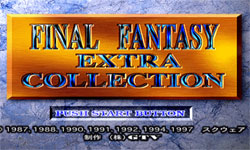 Final Fantasy Extra Collection
