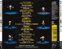 Game Music Concert 3, Back